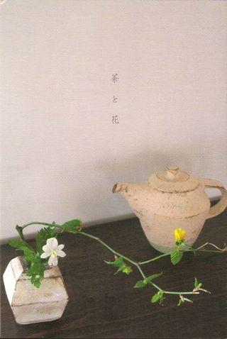 Cya-to-hana