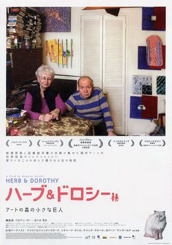Harb&dorothy