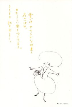 2012.chiisaiheya