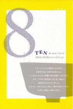 Hachi-fra