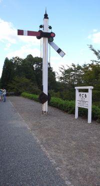 Meijimura2